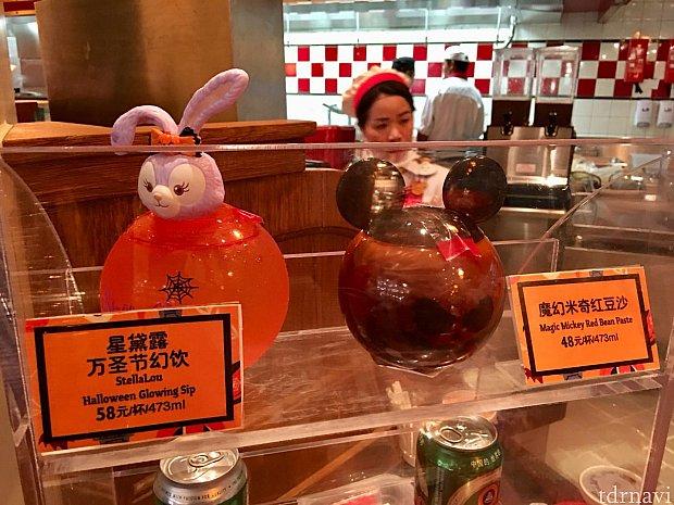 ルーちゃんカップは定価58元。耳付きのカップ(ドクロ&カボチャ)は定価48元です。