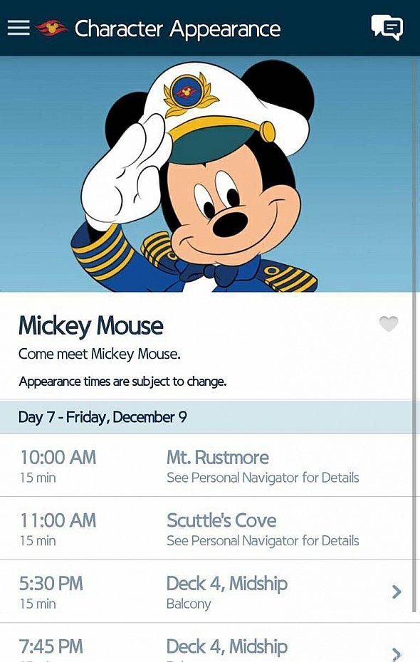 クルーズアプリの画像、どこに何時に来てくれるかチェック出来ます