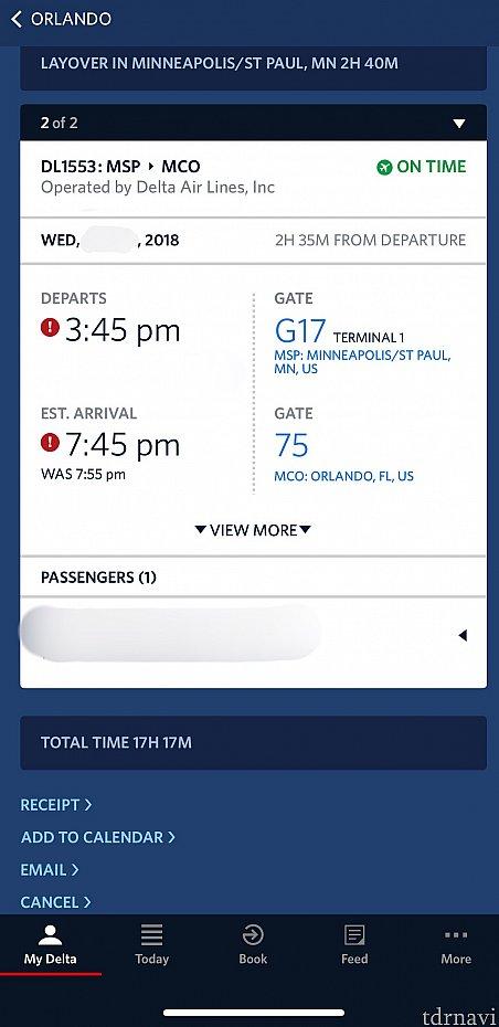 一番特記すべき事は、デルタのアプリです。とても使い易くて便利!席の指定、預けた荷物の現在地など必要な情報が直ぐにアップデートされてとても助かりました。他の航空会社よりもこの点は良かったです。機材が古かったのとリクライニングが出来なかったのが、辛い長時間フライトでした。いつも利用するカナダ航空の方が、個人的には好きですかね〜。