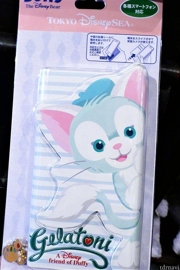 スマートフォンケース(3,300円) ダイカットのカバーがかわいいです!他機種対応なところもいいですね(´▽`)