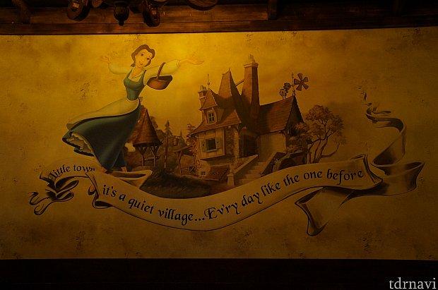 わくわく、踊りだしたい気持ちに。絵画④