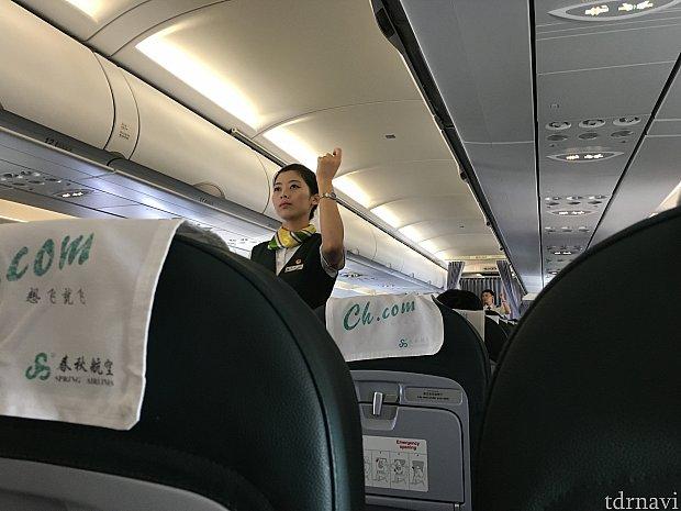 春秋航空名物?機内体操も見れました。手首を動かしたり足のマッサージをします。私は国際線に乗るのが初めてでしたが、国内線では見なかったなぁ