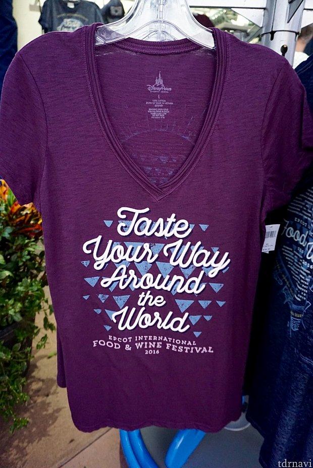 tシャツも幾つか違うデザインが出ていました。これは女性用。