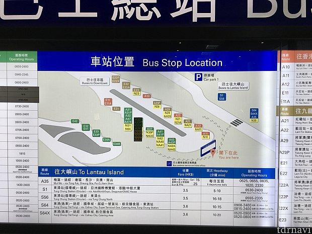 バスターミナルの案内図はこちら。S1,S56のバス停を目指しましょう!