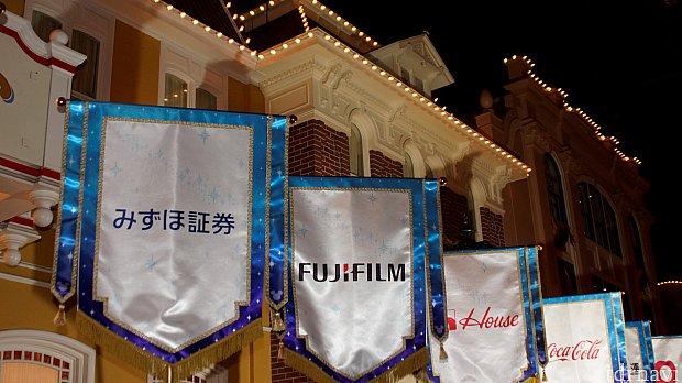 みずほ証券、富士フィルム、大和ハウス、コカ・コーラ