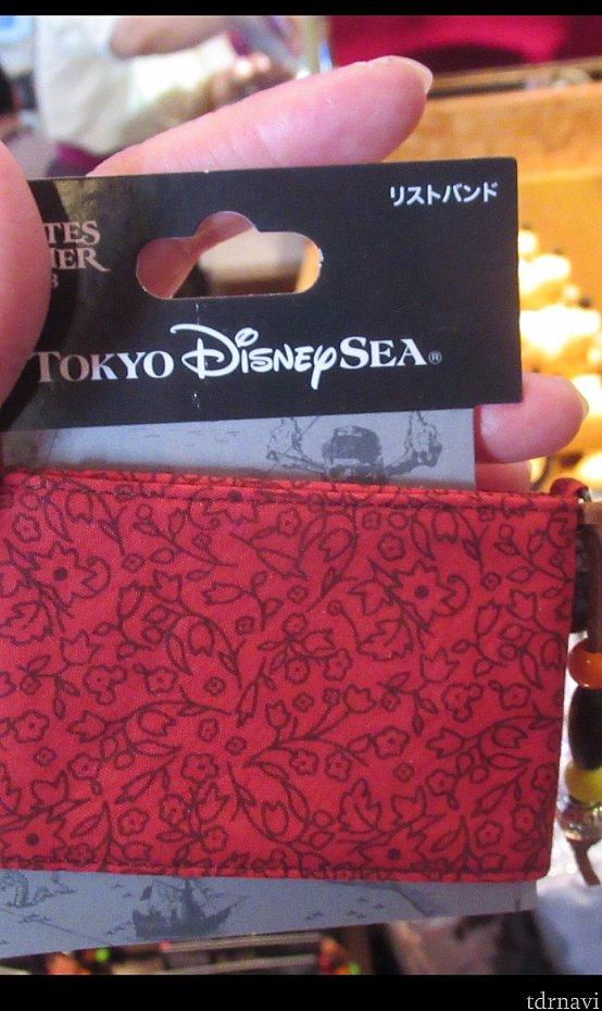 リストバンド 1000円