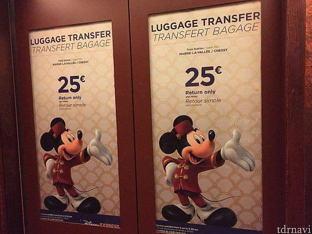 エレベーターにはミッキーがいて、ディズニーリゾートに滞在しているんだ、と感じさせてくれます。