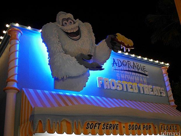 閉園時間までやってました!夜のライトアップもかわいいです😆 暑いときはぜひ可愛らしいイエティのアイスを食べてみてください♪