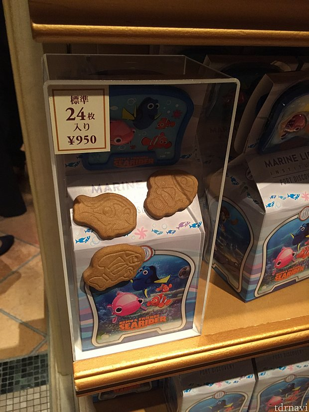 7.クッキーはニモやドリー、シーライダーの形。