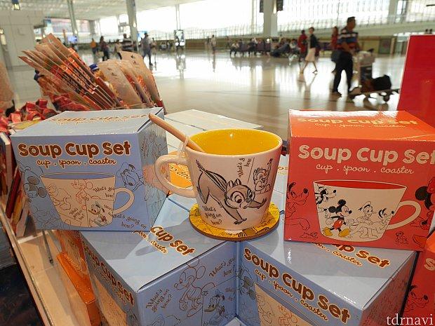 【第2ターミナル(小・大)】138HKドルのスープカップが60%オフ55HKドル