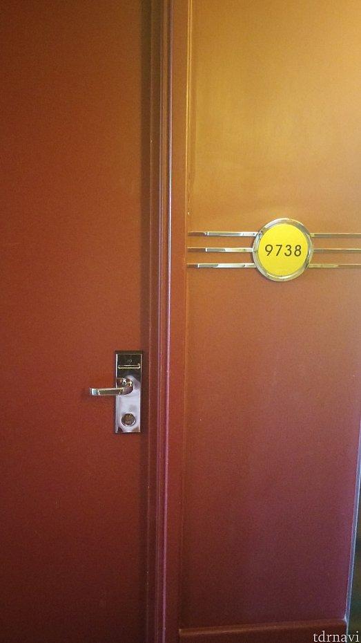 お部屋は9階!