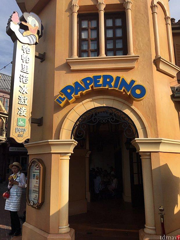 パペリーノとはイタリア語でドナルドの意味だそうです。
