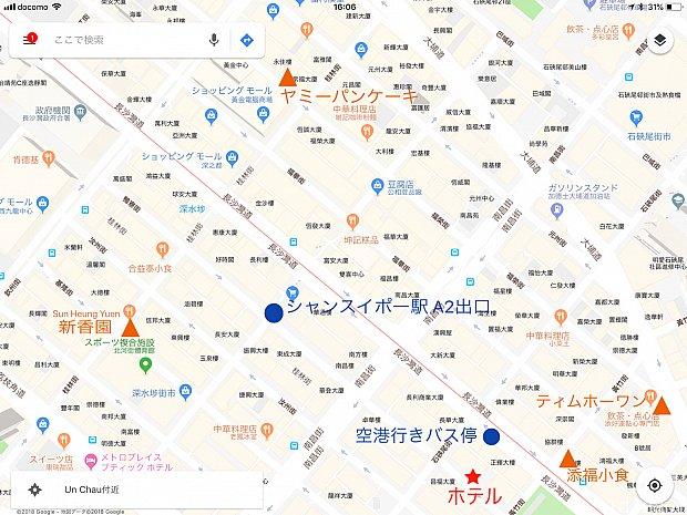 ここまでの情報の地図にまとめました。たぶん私が挙げた以外にも色んなお店があると思うので、開拓するのも楽しいかと。パークへも香港市内へも便利なエリアですよ!