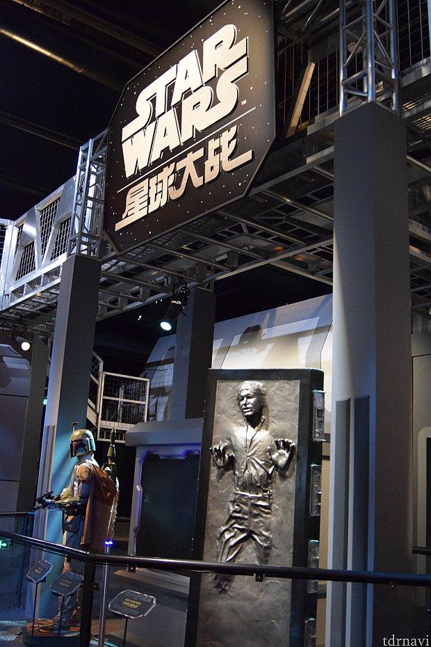 エピソード5で炭素冷凍されたハン・ソロのレプリカ!奥に見えるのはボバ・フェットです。