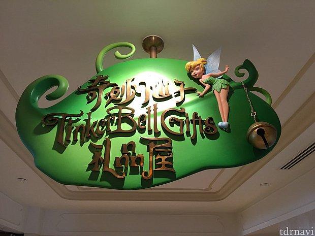 """ディズニーランドホテルの一階にある""""ティンカーベルギフト""""🎁"""