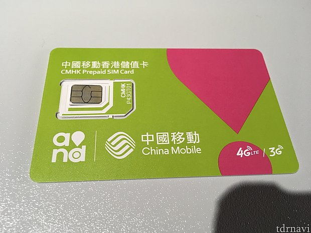 こちらがSIMカード!特にケースに入っておらず、このまま封筒に入って送られてきました。お手持ちのSIMカードのサイズに合わせて切り取れます