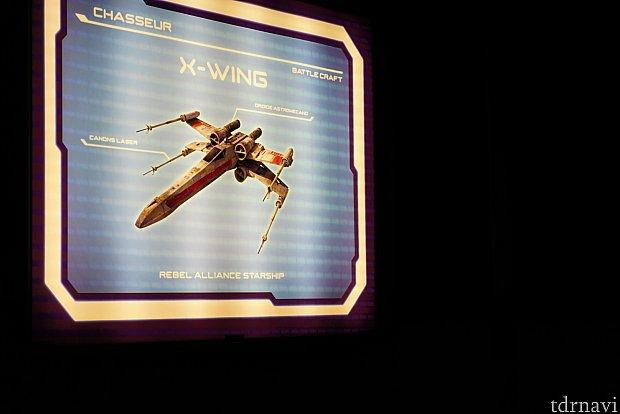 かろうじて、スターウォーズのスペースシップのパネルが飾られているだけです。