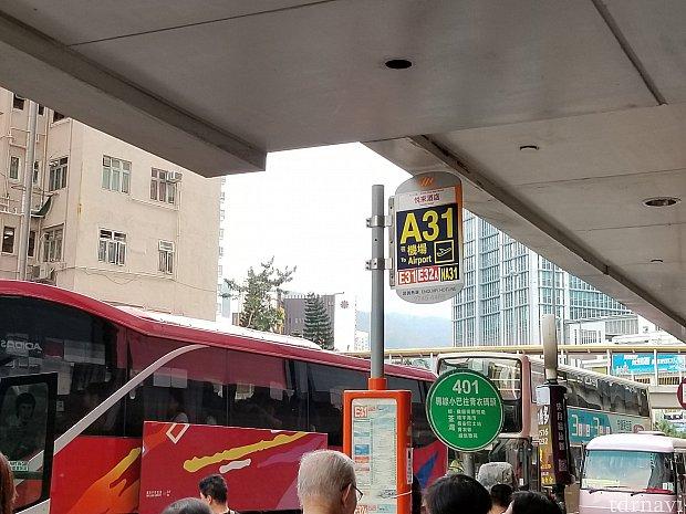 パンダホテル⇒空港行きのバス停。今回バスは利用しませんでしたが空港行きだと降りそびれることはなさそうなので使ってみたいです