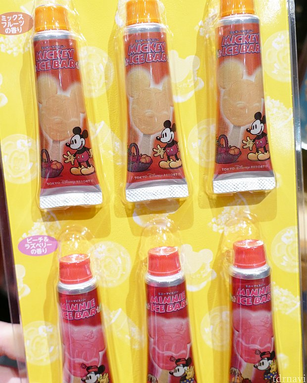 ミッキーアイスキャンデーの フルーティーな香りのハンドクリーム! ばら撒きお土産にぴったり!