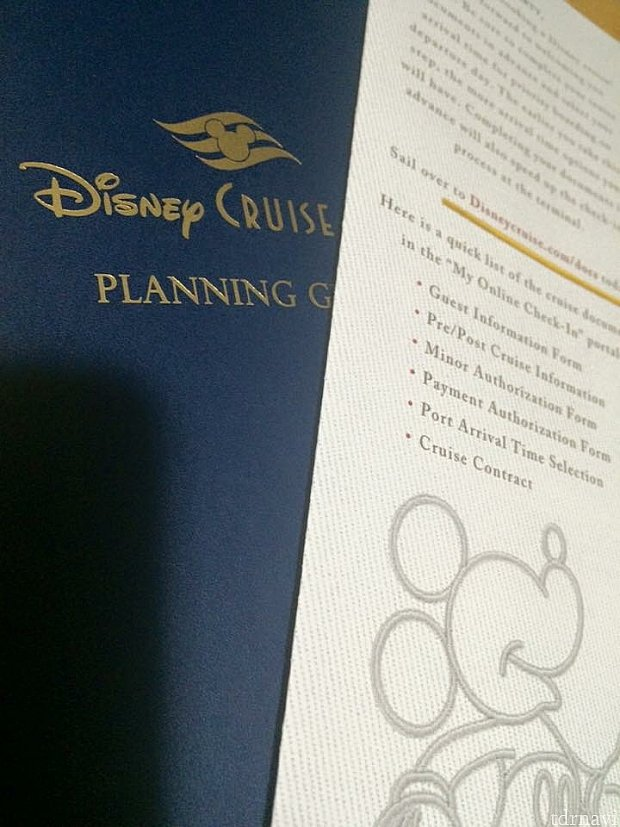 ディズニークルーズ社からプランニングガイドが送られて来ます!
