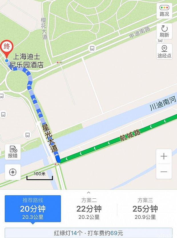 【ルート2】航城路を来て星光大道を右折して川を越え、ロータリーを過ぎるとホテルへ到着。この道は実走行にて検証済みです。