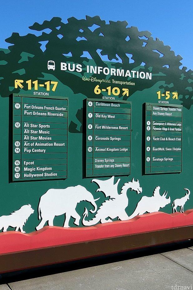 アニマルキングダムのバス停案内板!とてもわかりやすいです☆