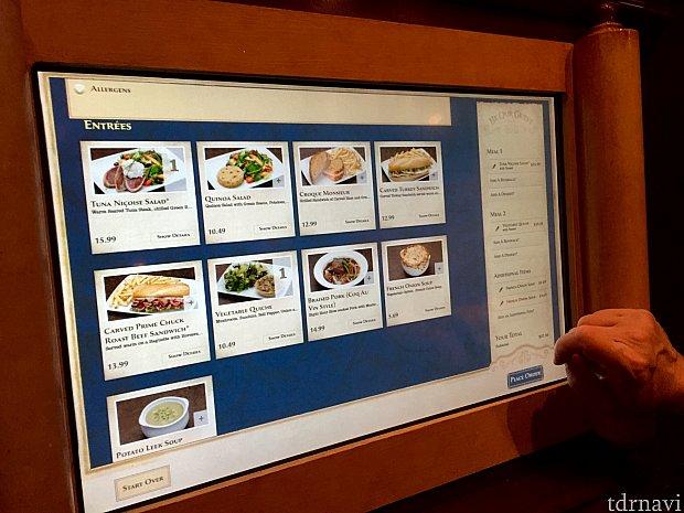 スクリーン上にも写真付きのメニューが。選びやすいです。操作はそれほど難しくはなかったです。