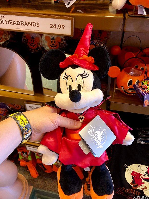 ミニーは今年も魔女ですね!$19.99