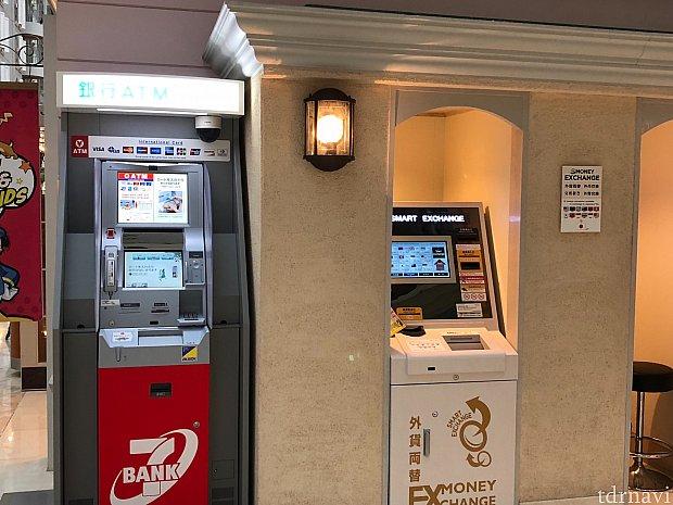ATMや外貨両替もできます