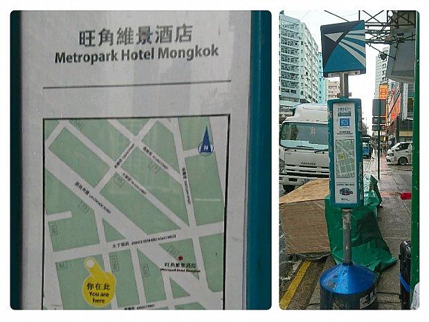 エアポートエクスプレスのシャトルバス乗り場。 こんなにホテルから近いのに、地図がなかったので最初は迷ってしまいました。 皆さんはこれを参考にしてくださいね😅