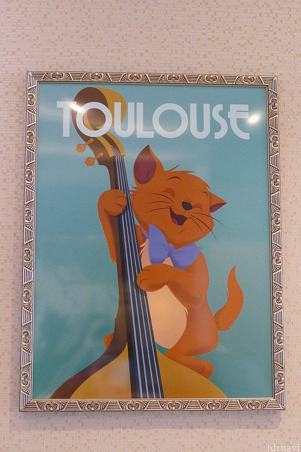 トゥルーズは兄妹と違い絵を描くのが得意です!ベルリオーズの伴奏やマリーちゃんの歌の邪魔をする姿がとっても可愛いです✨