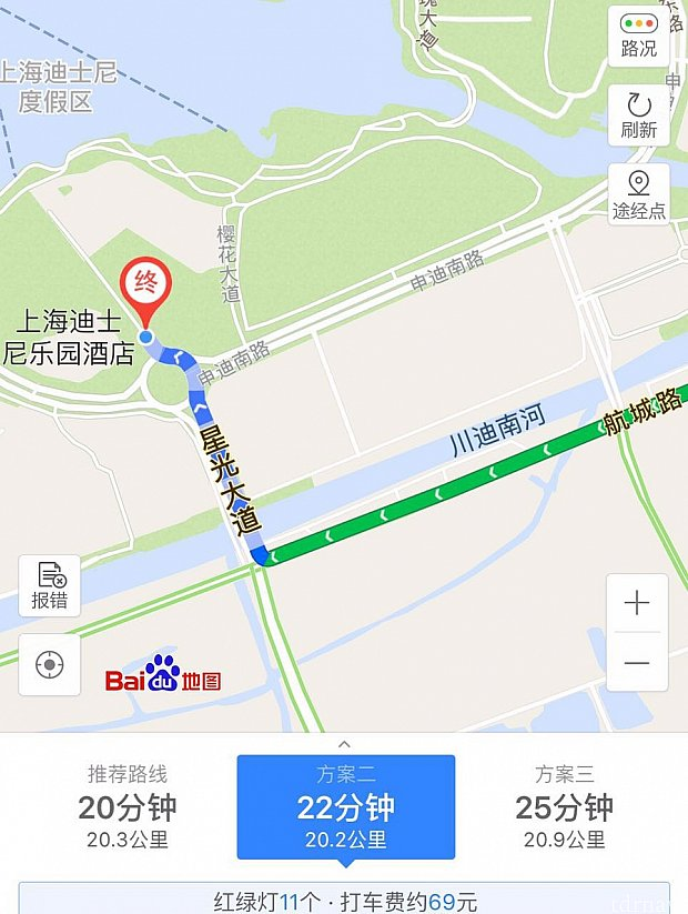 【ルート1】航城路を来て星光大道を右折して川を越え、ロータリーを過ぎるとホテルへ到着。この道も実走行にて検証済みです。