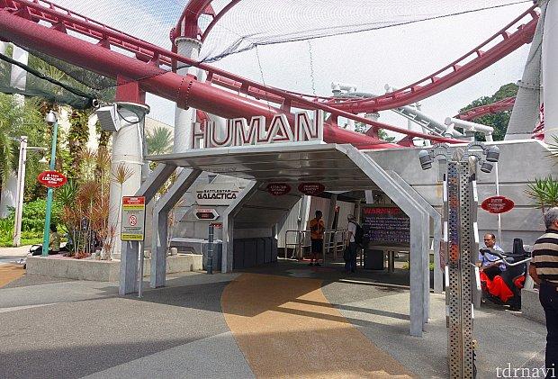 ヒューマンの入り口