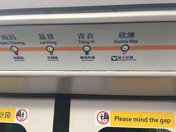 MTR車内、ドア上部の路線図です。次に停まる駅のランプが点滅しているのでどちらに進んでいるのか一目でわかります。この時は欣澳へ向かっていますが撮影した時は丁度ランプが点灯している時でした。