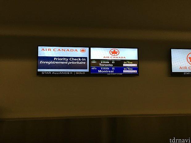 出発3時間以上前のため、私が乗るエアカナダのカウンターにも誰もいません…。