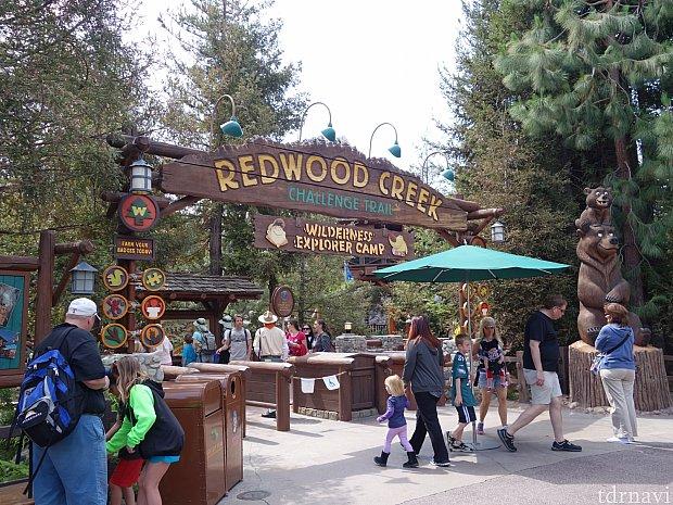 レッドウッド・クリーク・チャレンジ・トレイルの入り口