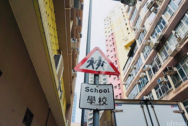 街並みや看板を見たり写真を撮るのが好きです♪