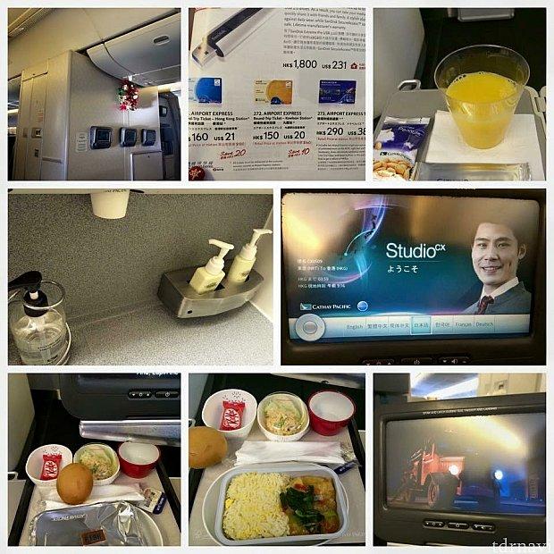 機内食です!JAL便と似てました(o^^o)