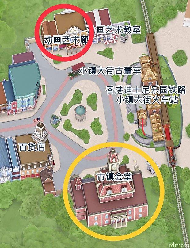 赤丸がアートオブアニメーション、黄丸がシティホールです。
