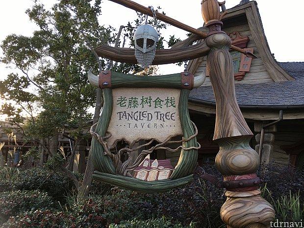 こちらが入口。ちょっと怖い感じ?