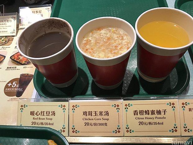 チキンコーンスープ以外にもおしるこ?、はちみつ柚子ドリンクがホットドリンクでありました。