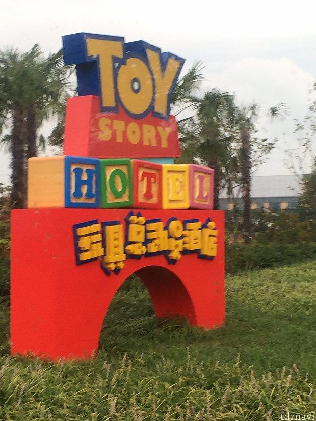 トイストーリーホテルへのバスから見えます(^^)