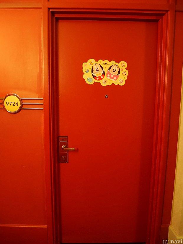 今回も部屋は9階!