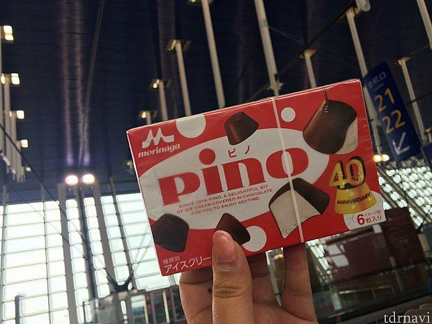 東浦空港内ファミリーマートにてピノを買い食べました!