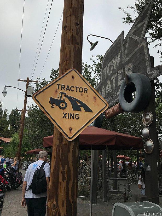 かわいい標識!