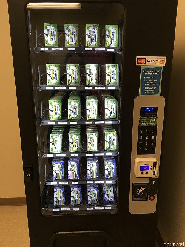 洗剤と柔軟剤の購入はこちらの自販機で購入できますが、カードしか使えないのでご注意を