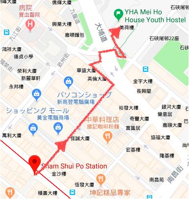 深水埗駅から徒歩で8分です。