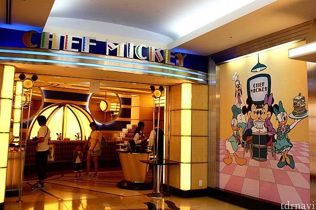 シェフミッキー入口♪アンバサダーホテルのレストランゾーン奥にあります。