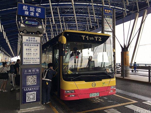 バスは割りとカッコいい。