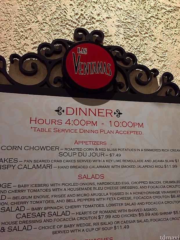 22時にディナーの時間が終了とは、少し他のレストランより閉店時間が早めです。リゾートのテーマは南米ですが、こちらのレストランはアメリカ料理が中心。
